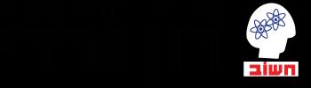 לוגו - בית הספר לחוננים ע''ש רון ורדי